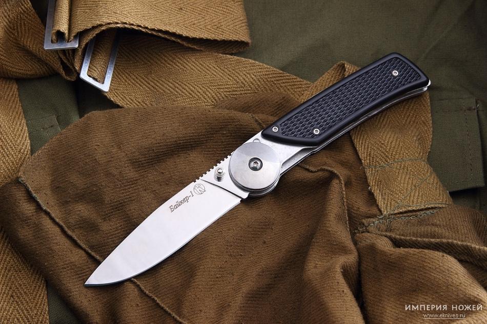Купить нож кизляр байкер скачать каталоги по филателии