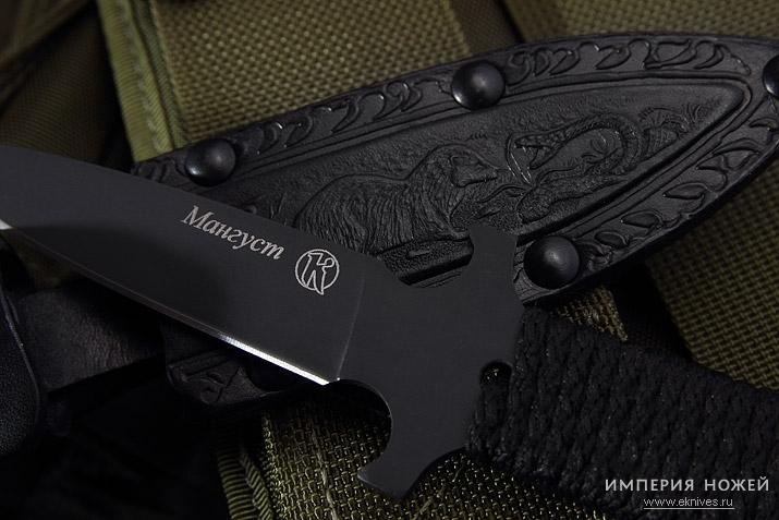 фото логотипов ножей данный момент несколько