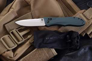 Benchmade ARES