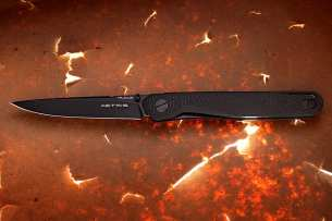 Mr.Blade ASTRIS Black