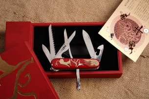 Victorinox Huntsman Year of the Ox 2021 (1.3714.E10)